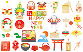 Japanese New year's day watercolor style illustrations set