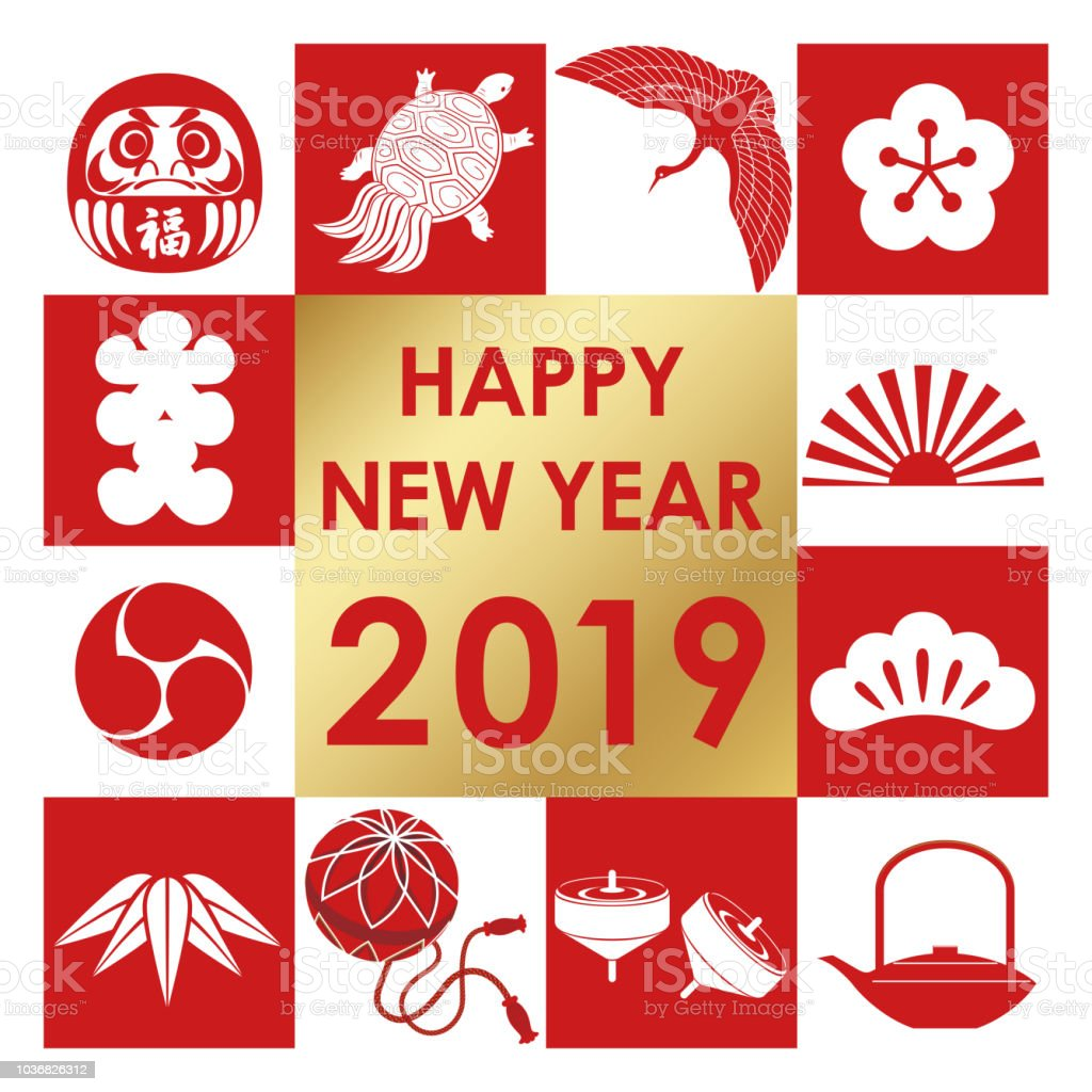 2019 Japanese New Years Greeting Symbol With Traditional Lucky