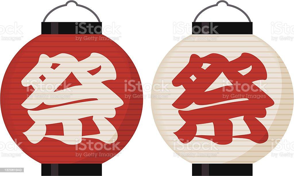 Japanese paper lanterns for festival vector art illustration