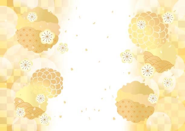 和柄背景 - 正月点のイラスト素材/クリップアート素材/マンガ素材/アイコン素材