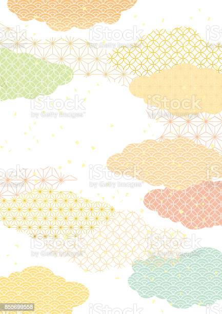 Japanese pattern background vector id855699558?b=1&k=6&m=855699558&s=612x612&h=kdprouhpm2ptlzrb2skx1j1xplvgn ngdaicj4kqynq=