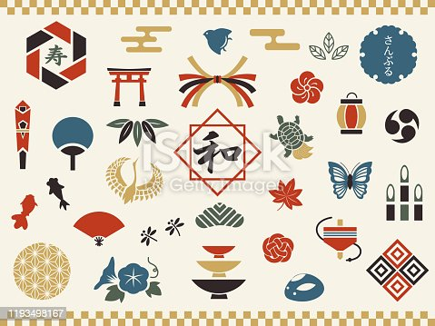 It is an illustration of a Japanese pattern icon set.