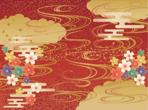 和柄の背景が赤の波 - 新年点のイラスト素材/クリップアート素材/マンガ素材/アイコン素材