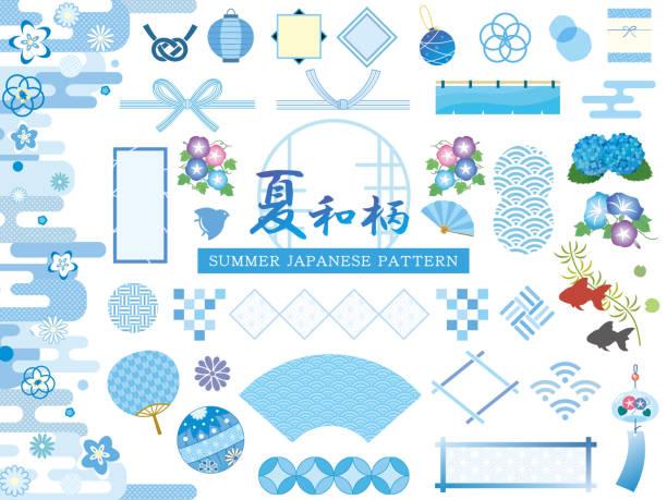 和柄 set2 - 夏点のイラスト素材/クリップアート素材/マンガ素材/アイコン素材