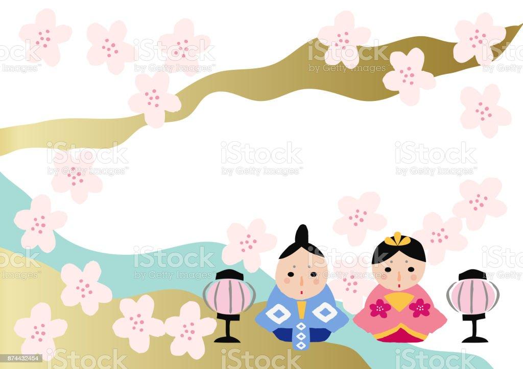 Modele Japonais Printemps Au Japon Image Du Printemps Clipart De Calendrier Arriereplan Vecteurs Libres De Droits Et Plus D Images Vectorielles De Almanach Publication Istock