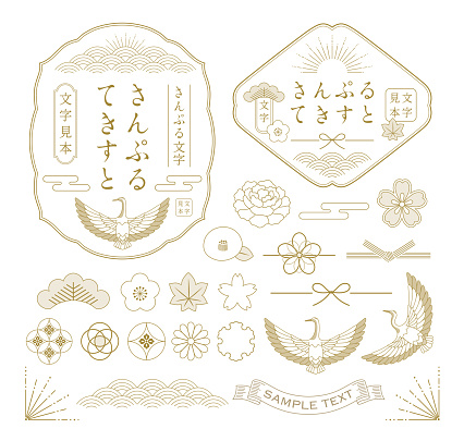 Japanese retro modern icons and templates