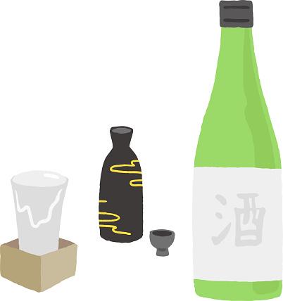 japanese rice wine vector set
