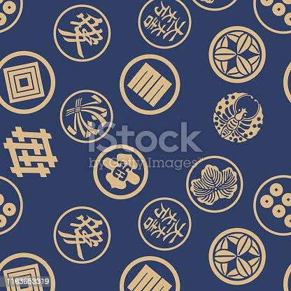 Japanese Samurai Emblem Seamless Pattern