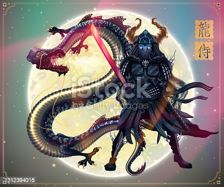 Japanese samurai vs dragon or snake battle over moon vector illustration, fantasy art with warrior with sword and fire breathing Chinese flying dragon over moon. Hieroglyphs dragon and samurai.