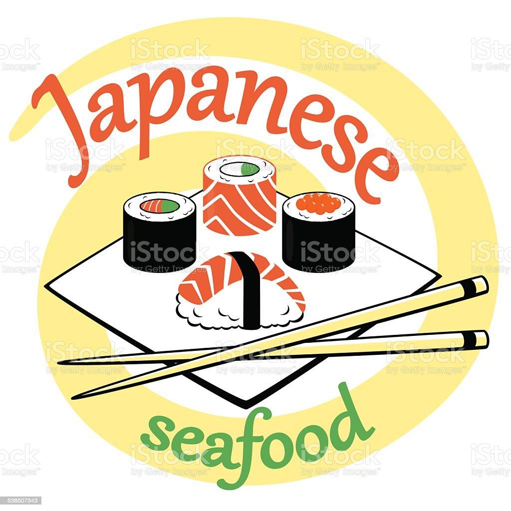 japo�ski owoce morza logo stockowe grafiki wektorowe i