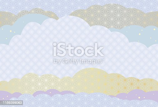 Japanese seamless New Year's card template with traditional patterns, vector illustration. horizontally and vertically repeatable.
