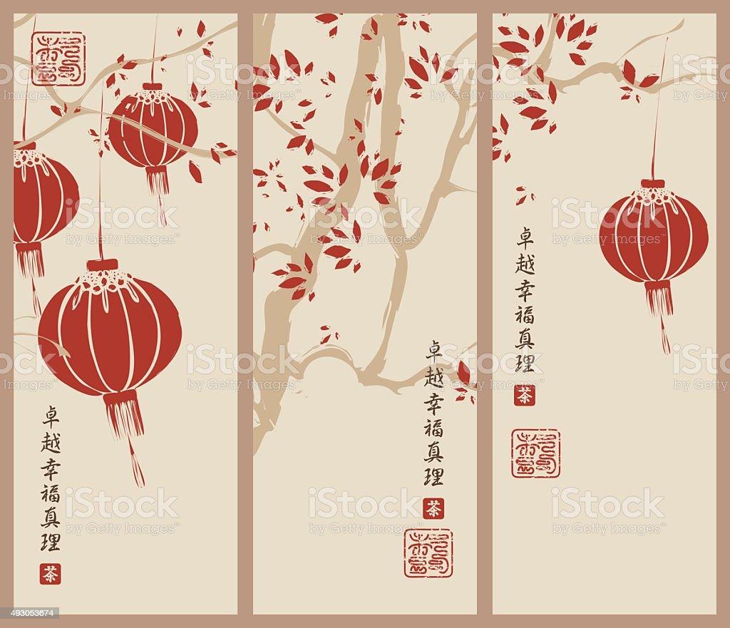 Japanese style background vector art illustration