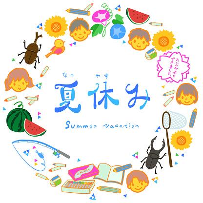 "Japanese summer vacation vector illustration.(Text means ""summer vacation"",""good job"")"