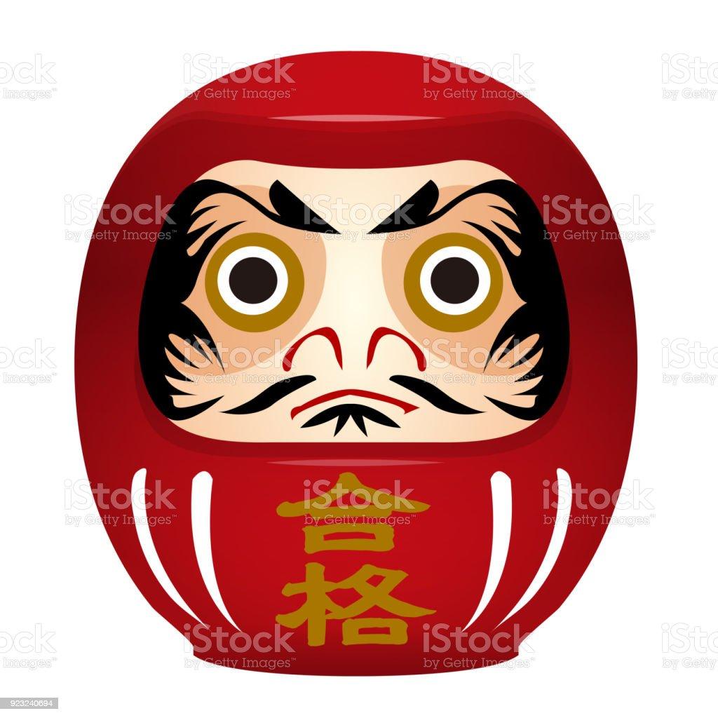 Vetores de Ilustração De Boneca Dharuma Tradicional Japonesa e ...