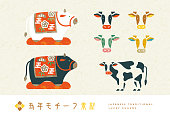 japanese traditional motifs for new years day