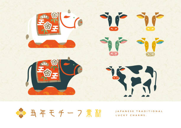 japanese traditional motifs for new years day japanese traditional motifs for new years day new years day stock illustrations