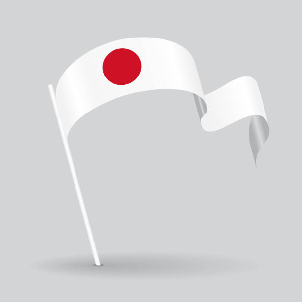 Japanese wavy flag. Vector illustration. vector art illustration