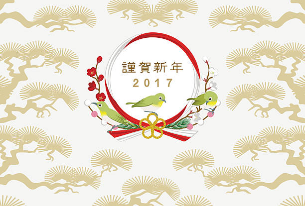 Japanese White-eye and the Wreath decoration- New Year card vector art illustration