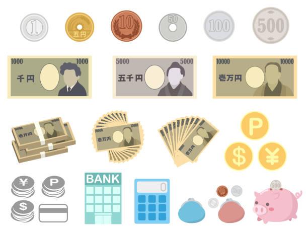 日本円 1 - お金点のイラスト素材/クリップアート素材/マンガ素材/アイコン素材