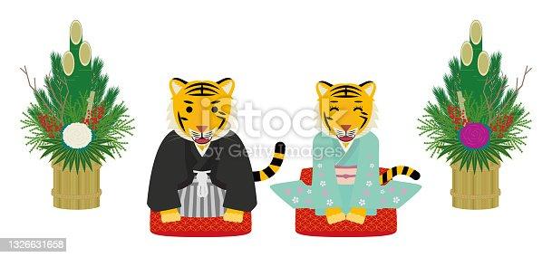 Japanese-style tiger and kadomatsu 2022 New Year's card material
