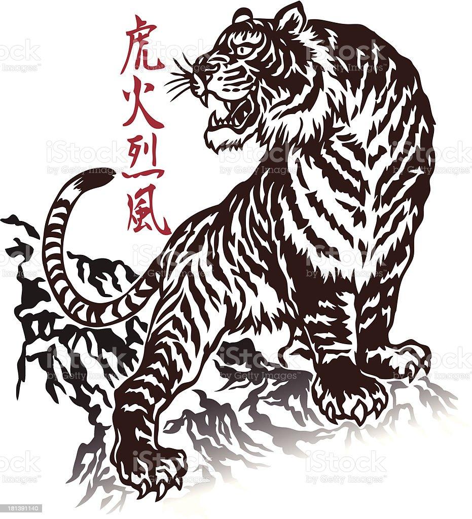 japanesque tiger stock vektor art und mehr bilder von asiatisch 181391140 istock. Black Bedroom Furniture Sets. Home Design Ideas