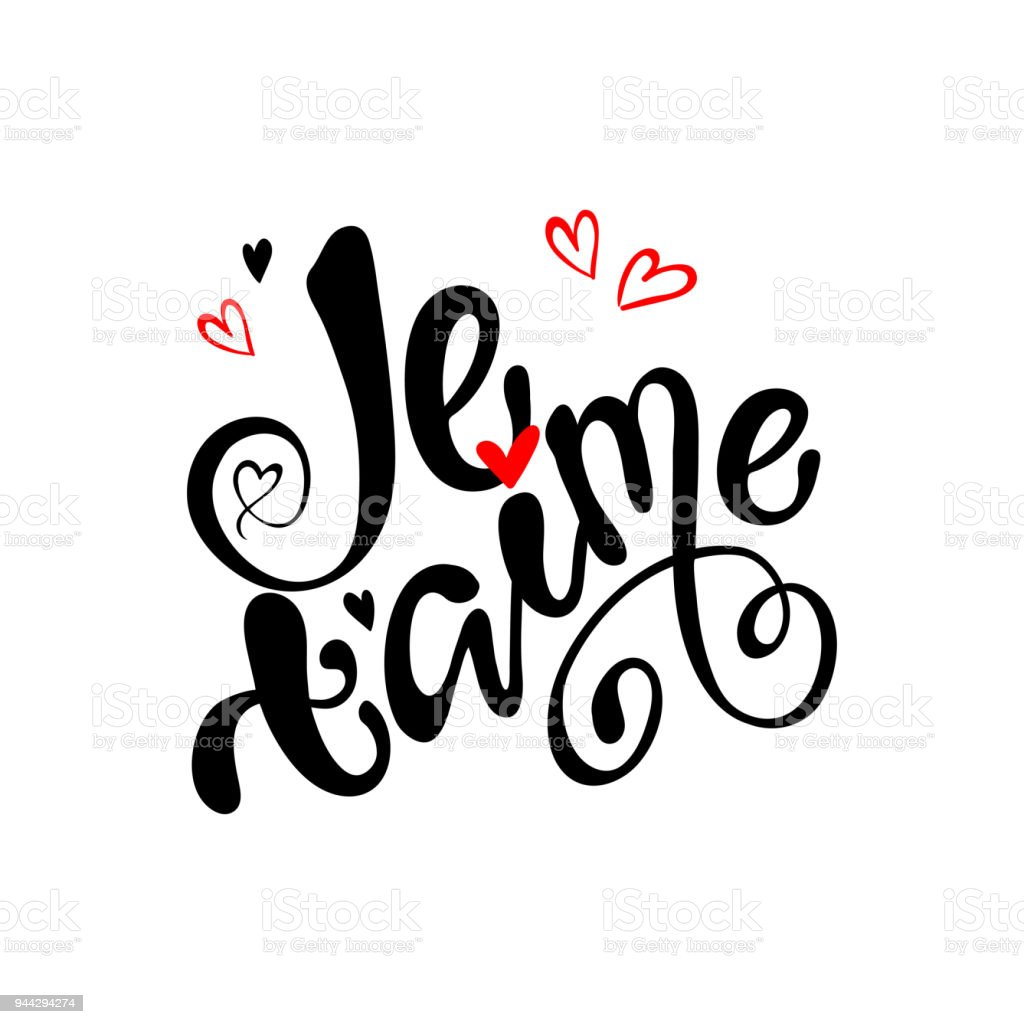 Je Taime 프랑스어손으로 그린 레터링 문구는 흰색 절연에 당신을 사랑합니다 T 셔츠에 대한 스톡