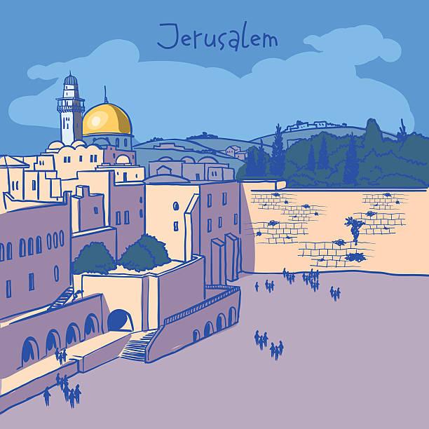 Защите диплома, с днем иерусалима открытки