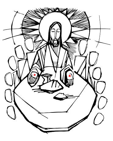 Jesus Christ and disciples at Eucharist