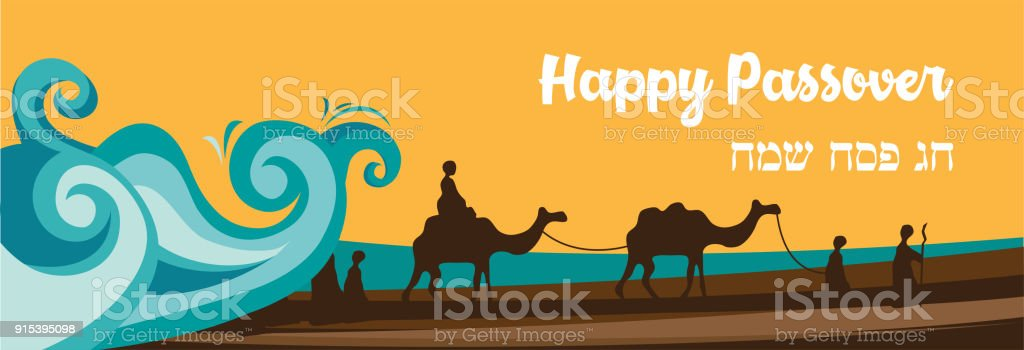 Jewish holiday banner template for Passover holiday. Group of People with Camels Caravan Riding in Realistic Wide Desert Sands in Middle East vector art illustration
