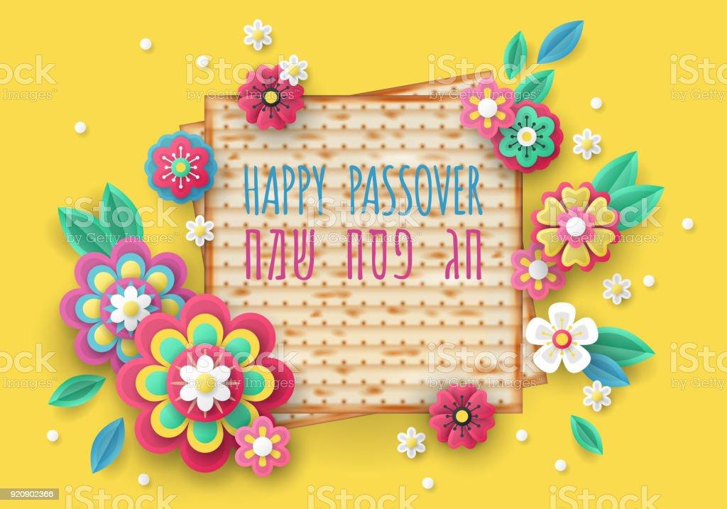 Feriado judaico projeto bandeira de Páscoa - ilustração de arte em vetor
