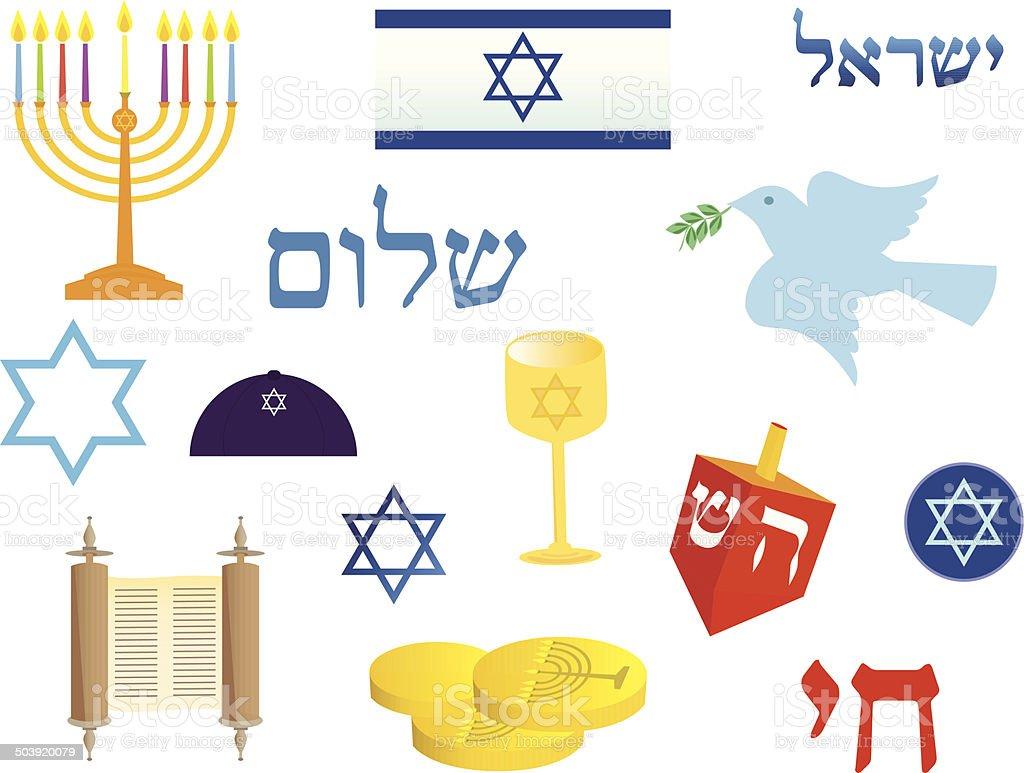 Jewish holidays icon set vector art illustration