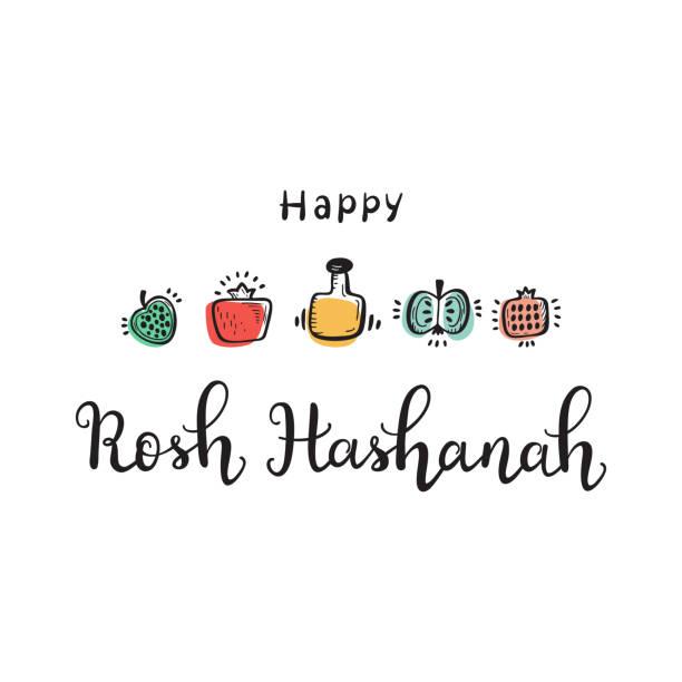 유태인 새 해 휴일입니다. 행복 한 샤나 tova의 개념입니다. 로 시 hashanah 인사말 카드 손으로 그린 글자 및 낙서 과일. 석류 열매, 사과 꿀 항아리입니다. 벡터 축제 배경 - rosh hashanah stock illustrations