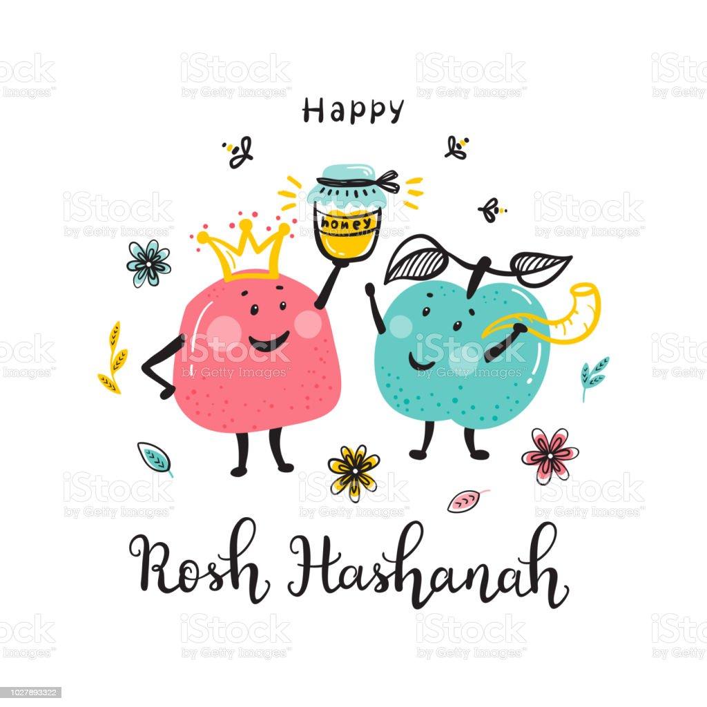 Jewish New Year Holiday Happy Shana Tova Rosh Hashanah Vector