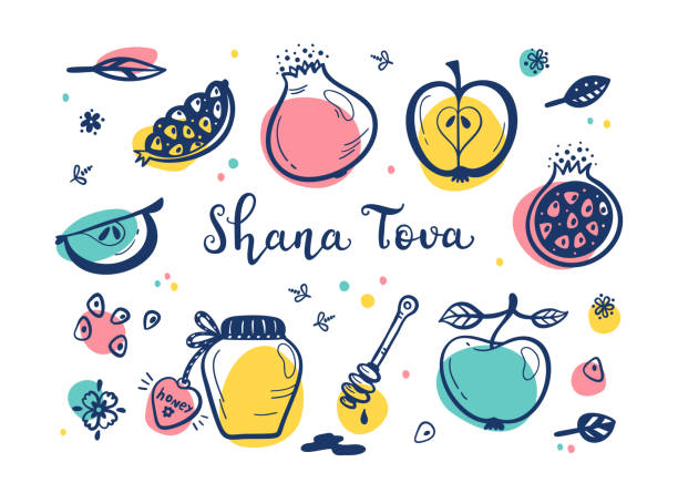 illustrazioni stock, clip art, cartoni animati e icone di tendenza di jewish new year holiday. happy shana tova. rosh hashanah vector greeting card. hand drawn lettering and doodle fruits. pomegranate fruit, apples, honey jar, flowers and leaves - miele dolci