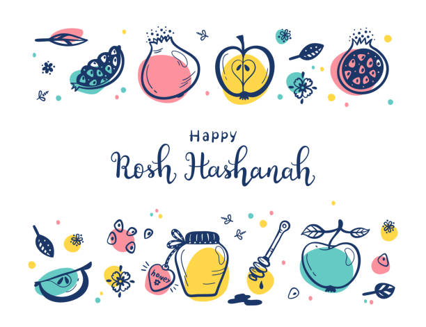 유태인 새 해 휴일입니다. 행복 한 샤나 tova입니다. 로 시 hashanah 벡터 인사말 카드 손으로 그린 글자 및 낙서 과일입니다. 석류 열매, 사과, 꿀 단지, 꽃과 잎 - rosh hashanah stock illustrations
