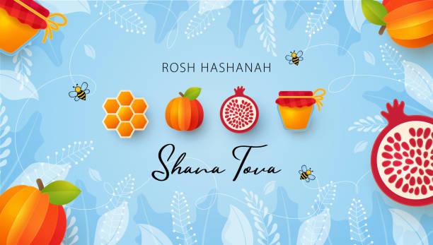 유대인 새해, 로쉬 하샤나 인사말 카드. - rosh hashanah stock illustrations