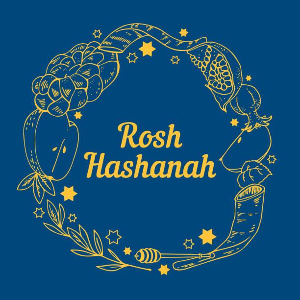유대인 새해 로쉬 하샤나 둥근 프레임과 전통적인 오브제. 올해의 히브리어 헤드타이틀. 손으로 그린 벡터 스케치 일러스트레이션 - rosh hashanah stock illustrations