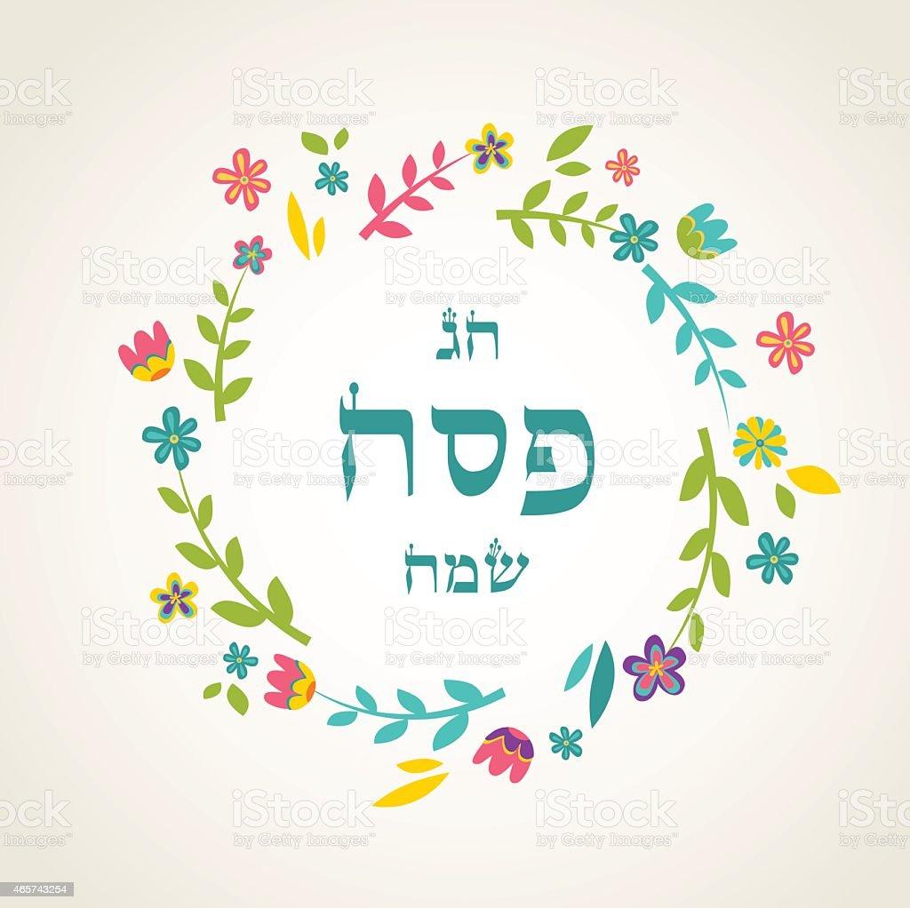 Jewish passover holiday greeting card design happy passover in jewish passover holiday greeting card design happy passover in hebrew royalty free jewish passover kristyandbryce Images