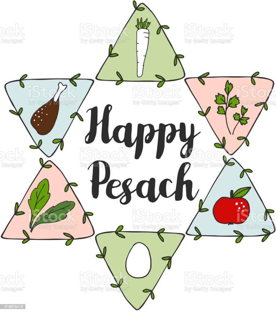 Jewish Pesach Passover greeting card, seder icons, jewish star, vector vector art illustration