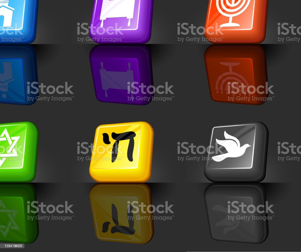 Jewish religious internet royalty free vector icon set royalty-free stock vector art