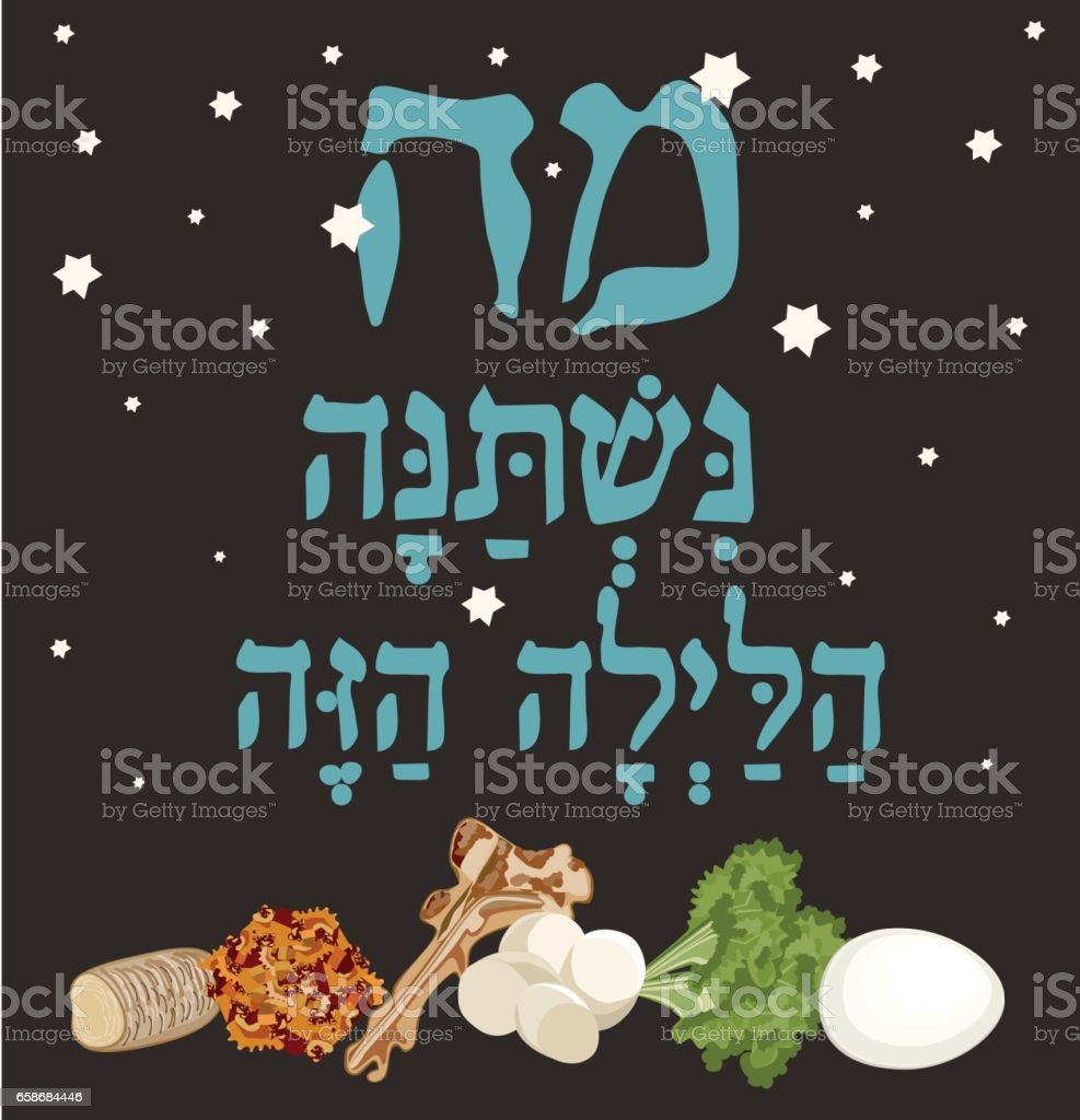 Jewish Seder Passover Set with Hebrew Text - 'What has changed on this night' vector art illustration