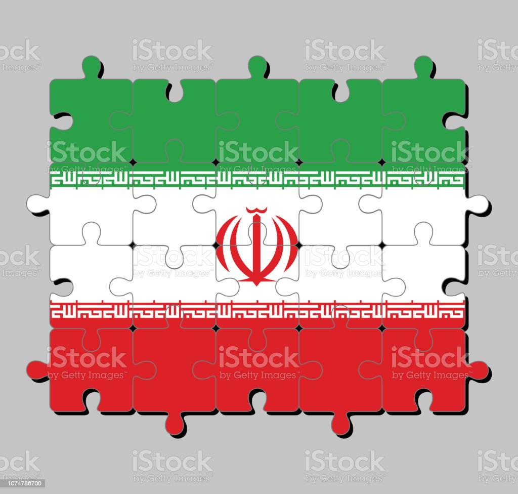 Jigsaw Puzzle Of Iran Flag In Green White And Red Color With National Emblem And The Takbir Written In The Kufic Script Stock Illustration Download