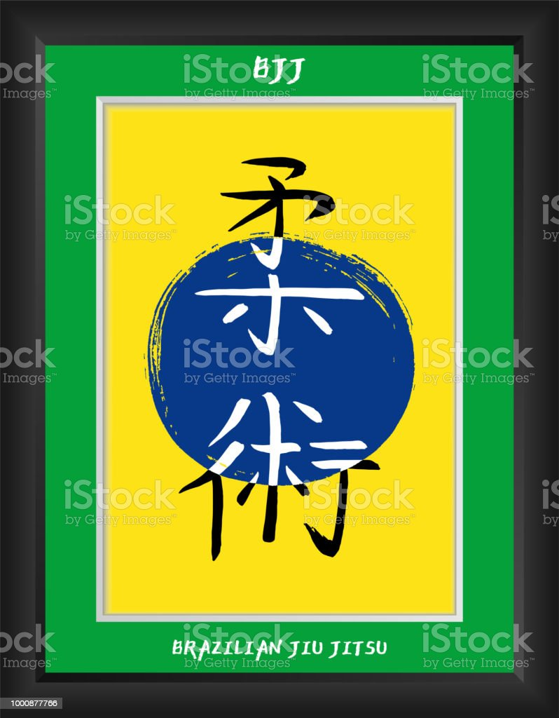 Jiu Jitsu-brazilian martial art method of close combat-vector japanese calligraphy symbols on brazil flag  background. Japan budo  kanji hieroglyph.Hand drawn ink brush BJJ illustration in photo frame vector art illustration