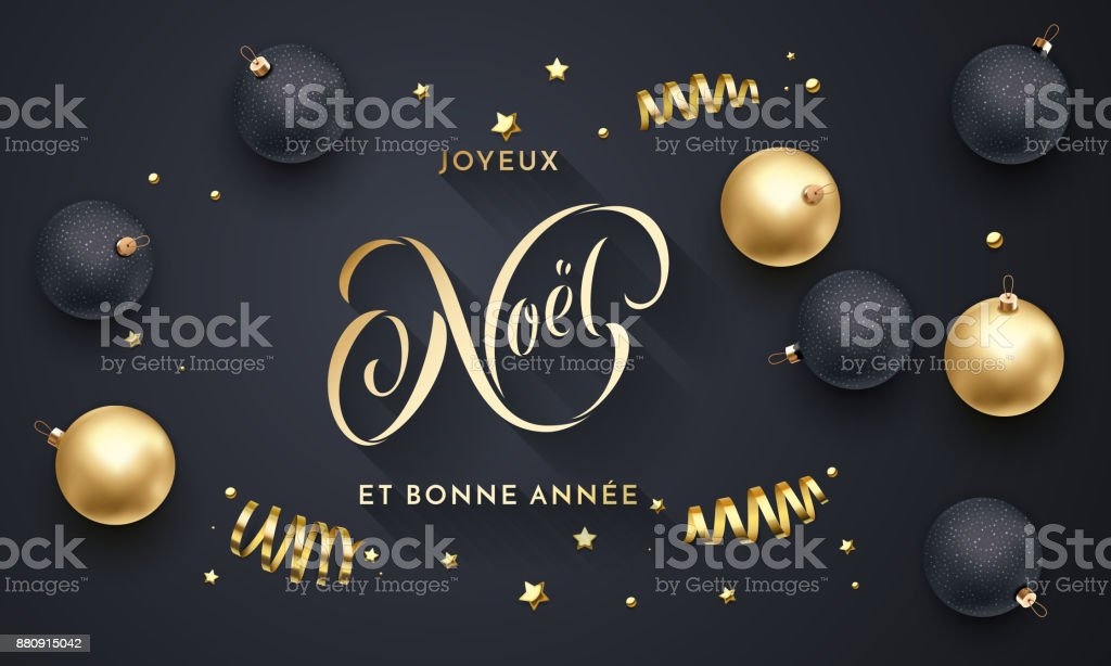 joyeux noel and bonne annee french merry christmas and happy new year golden decoration calligraphy