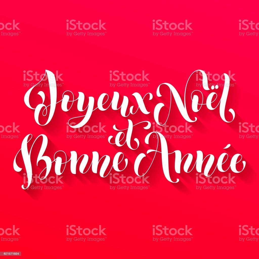 Joyeux Noel, Bonne Annee french greeting card, poster joyeux noel bonne annee french greeting card poster – cliparts vectoriels et plus d'images de affiche libre de droits