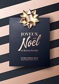 Joyeux Noel et Bonne Annee Vector Card. Merry Christmas and Happy New Year in French. Minimalist Xmas 2019 Poster Template in Dark Black and Rose Gold Colors. Strict, Luxury, Chic, Elegant Style.
