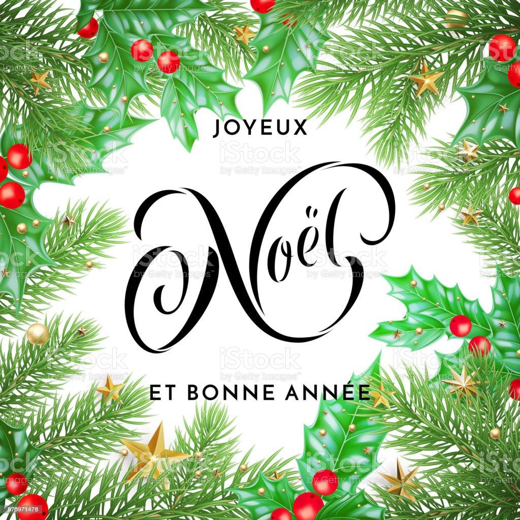 joyeux noel french merry christmas and bonne annee new. Black Bedroom Furniture Sets. Home Design Ideas