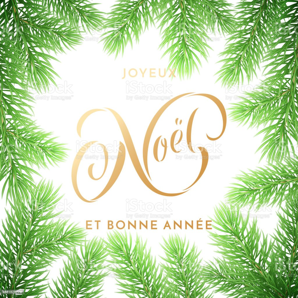 Joyeux Noel French Merry Christmas And Bonne Annee New Year Holiday ...