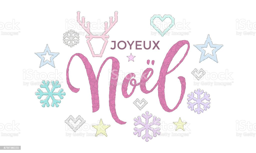 Joyeux noel french merry christmas calligraphy font and embroidery joyeux noel french merry christmas calligraphy font and embroidery decoration for holiday greeting card design m4hsunfo