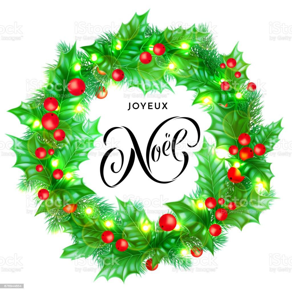 Joyeux Noel Twilight.Joyeux Noel French Merry Christmas Holiday Hand Drawn Quote